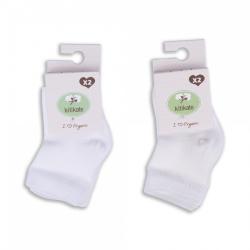 KITIKATE Ponožky White-White č.6-12m, 2ks