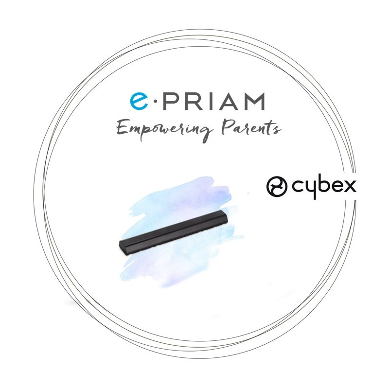 CYBEX E-Priam Náhradná batéria